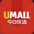 Umall今日优选 V1.3.1 安卓版