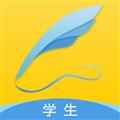 一堂作文课学生版 V1.5.7 安卓版