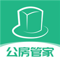 公房管家 V1.0.7.126 安卓版