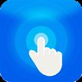 自动点击模拟器 V1.1.2 安卓版