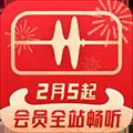 蜻蜓FM收音机广播电台 V9.1.5 安卓最新版