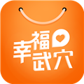 幸福武穴 V5.2.1 安卓版