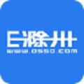 E滁州 V5.3.0 安卓版