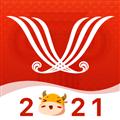 维也纳酒店 V7.9.8 安卓官方版