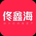 谷友记 V2.0.4 安卓版