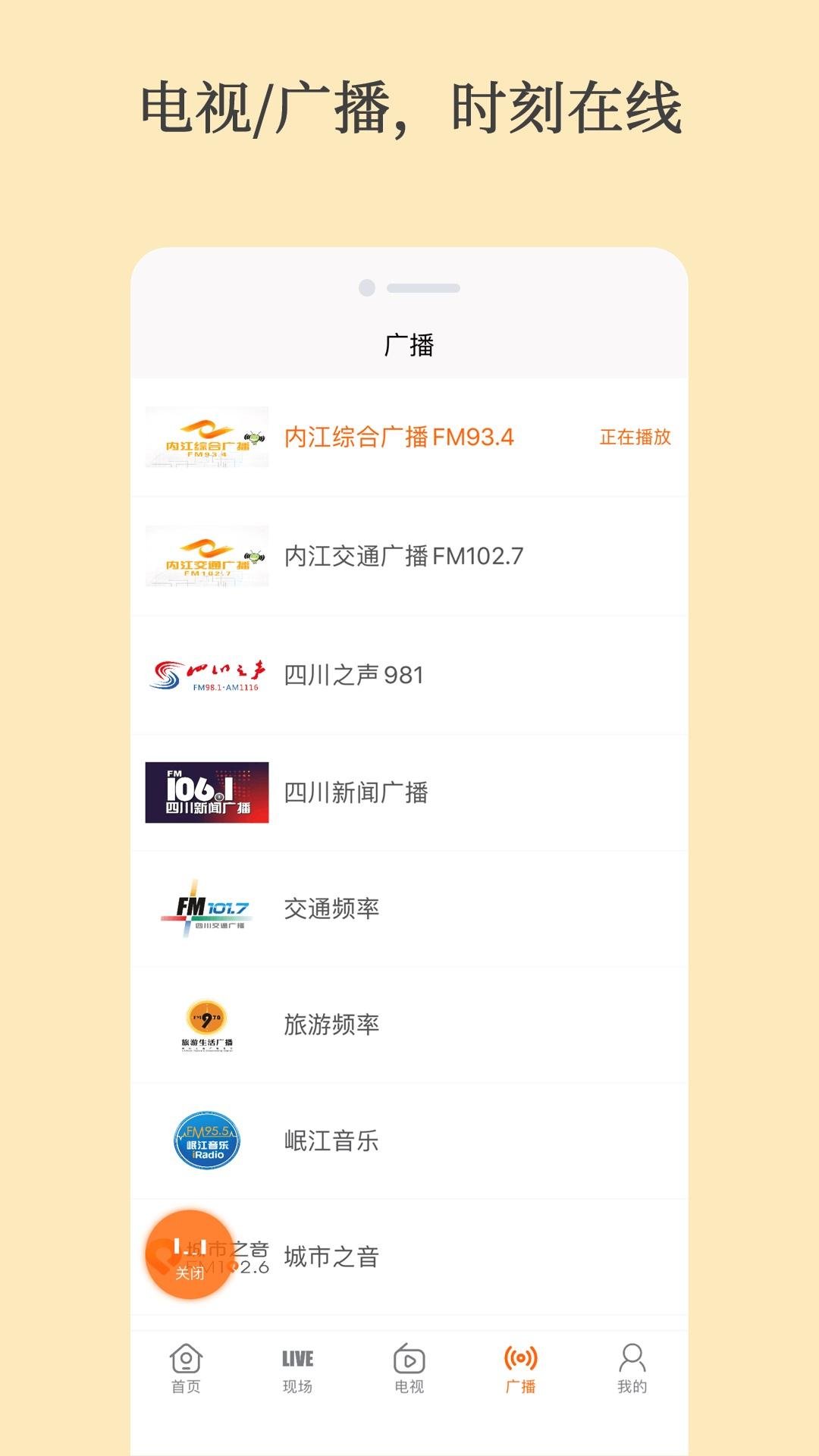 大内江 V3.4.4 安卓版截图2