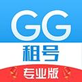 GG租号专业版 V1.0.0 安卓版
