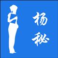 杨秘 V2.4.0 安卓版