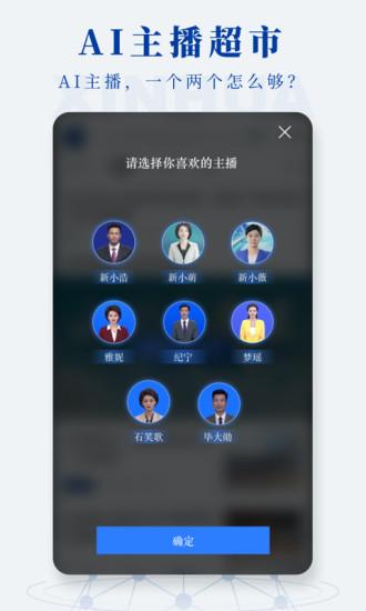 新华社新闻手机版 V8.0.5 安卓版截图3