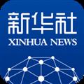 新华社新闻客户端 V8.7.9 官方PC版