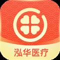 泓华医疗手机版 V3.6.1 安卓版
