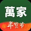 华润万家 V3.3.4 安卓版