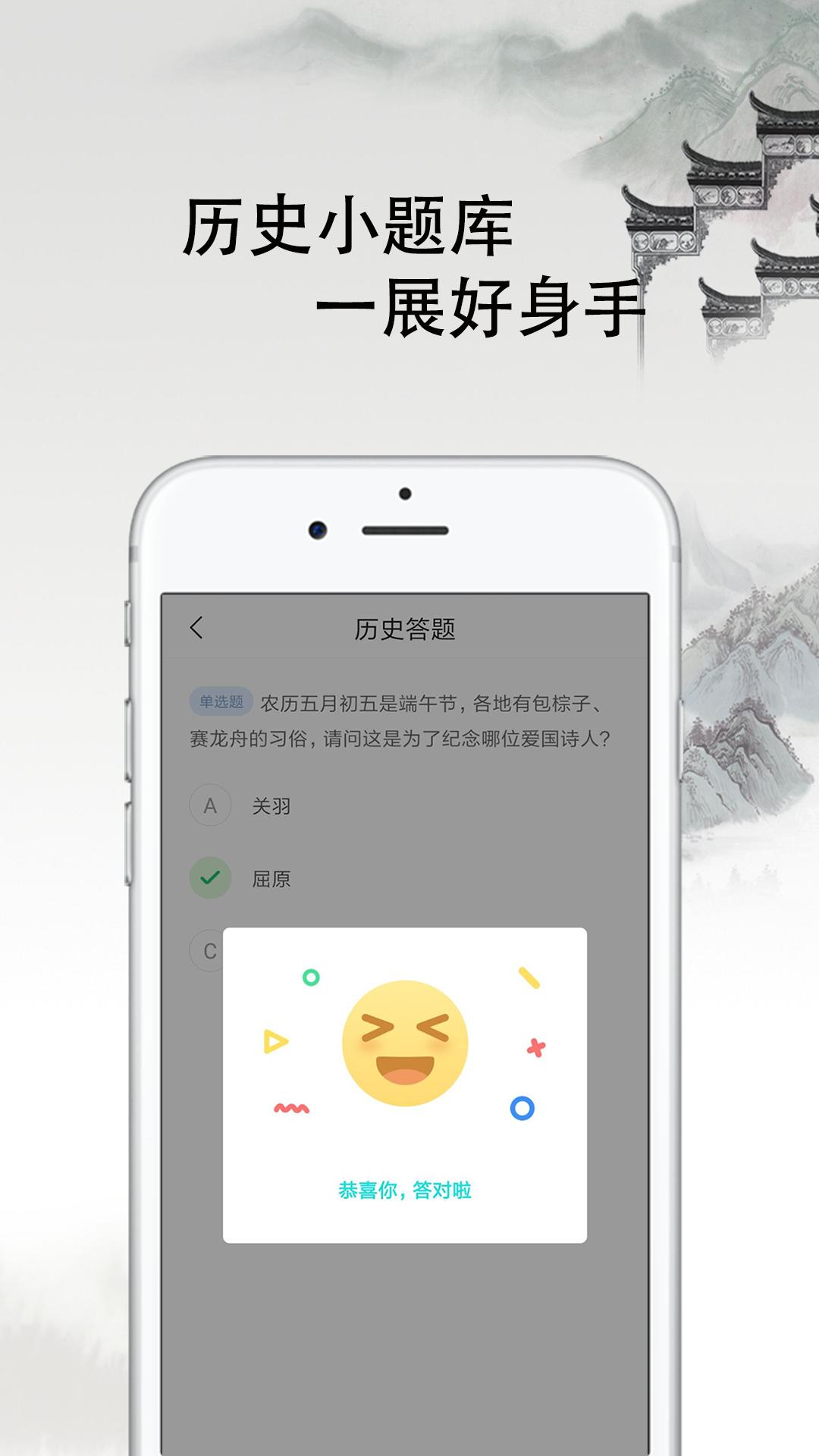 曹汉短视频 V3.1.6 安卓版截图1