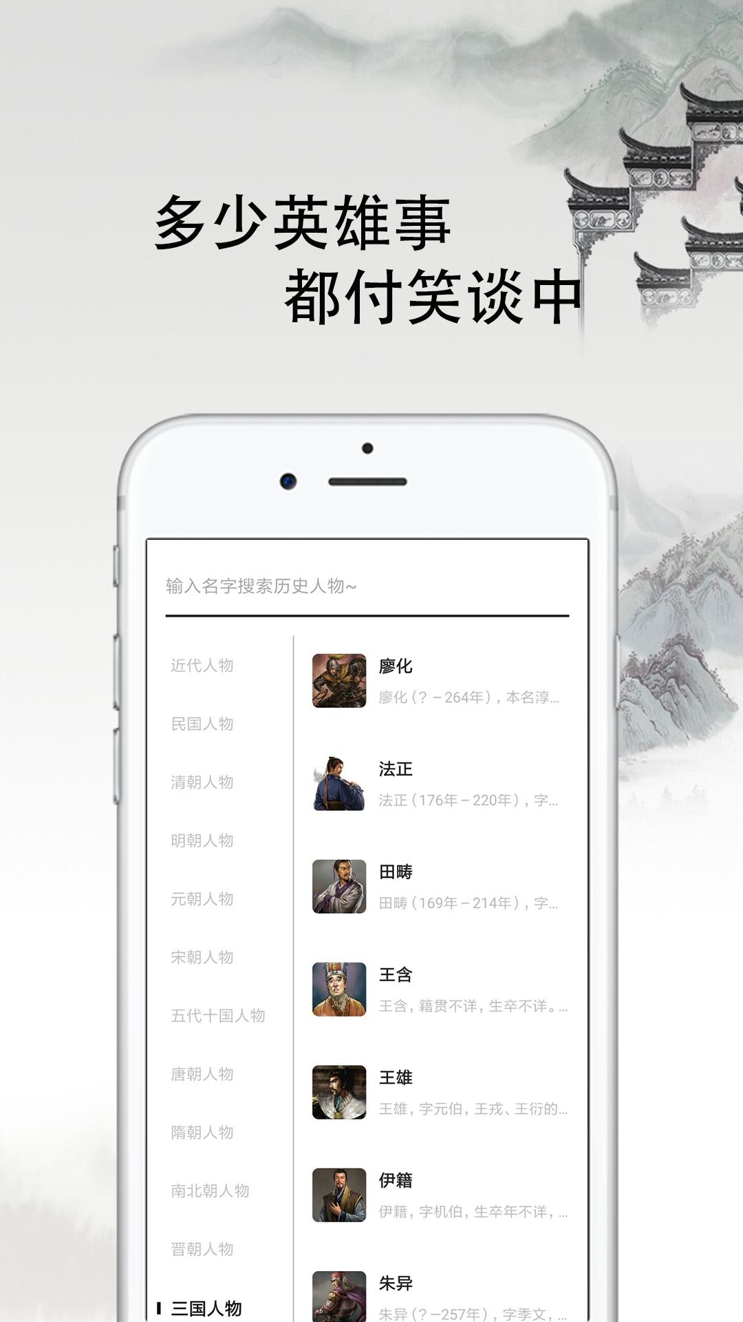 曹汉短视频 V3.1.6 安卓版截图2