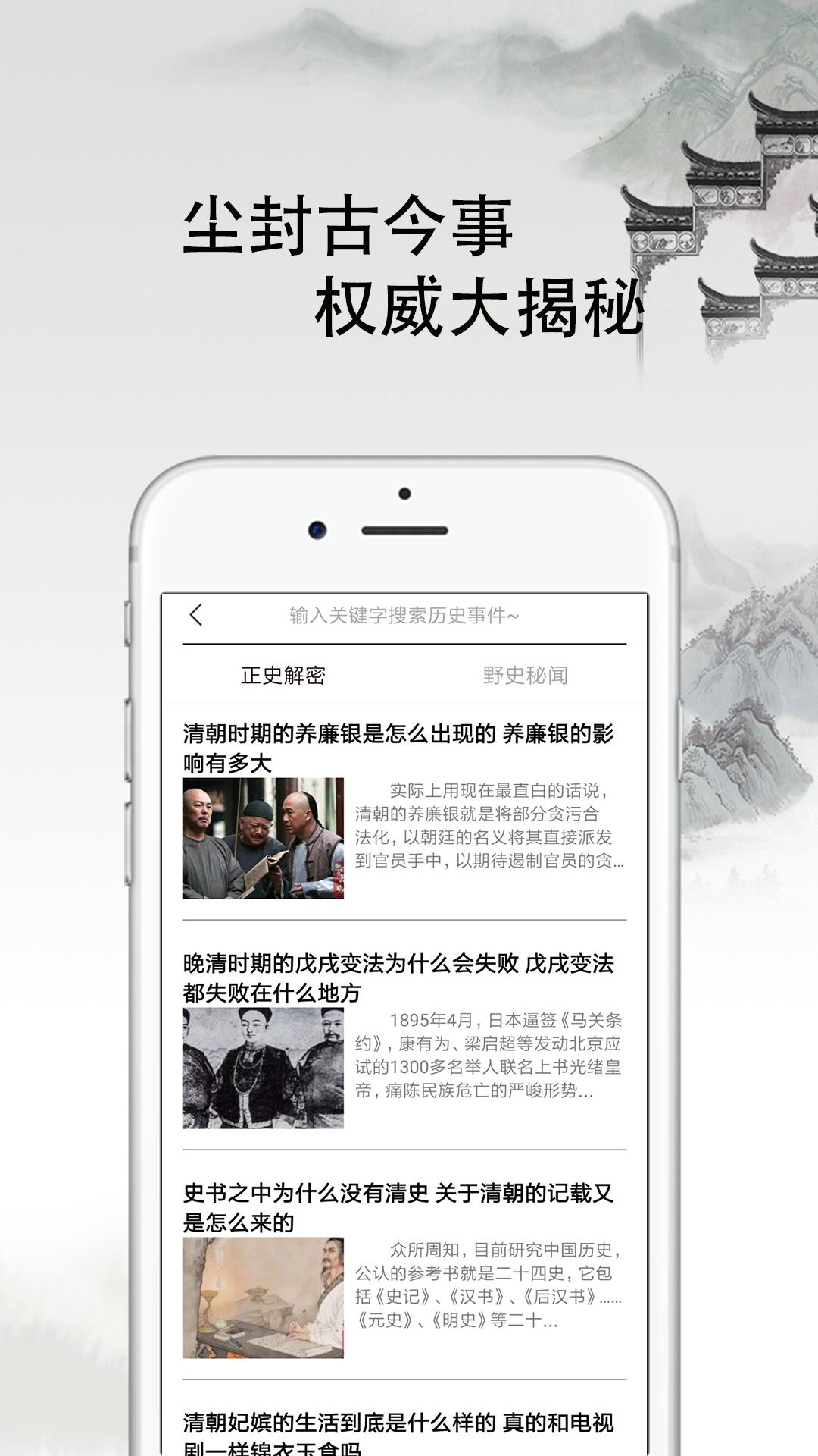 曹汉短视频 V3.1.6 安卓版截图4