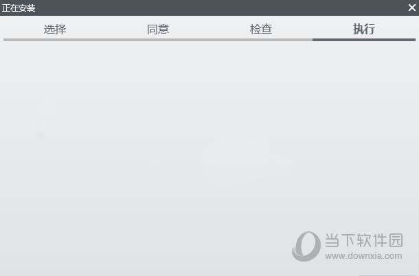 NI-DAQmx中文版