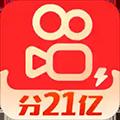 快手极速版APP V9.6.10.1626 安卓版