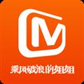 芒果TV手机版 V6.8.1 安卓最新版