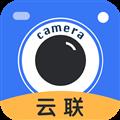 云联相机 V1.4.0 安卓版