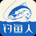 钓鱼人 V3.4.41 安卓版