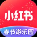 小红书 V6.82.0 最新安卓版