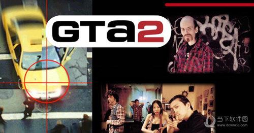 gta2修改器下载