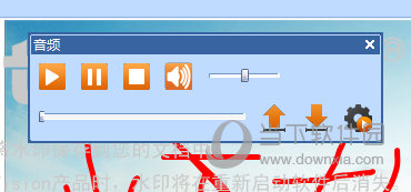 HiteBoard白板软件