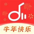 仙乐音乐播放器 V1.7.0 官方PC版