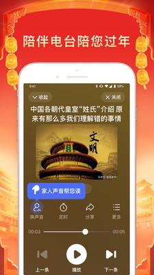 百度大字版手机版 V1.1.0.10 安卓版截图4