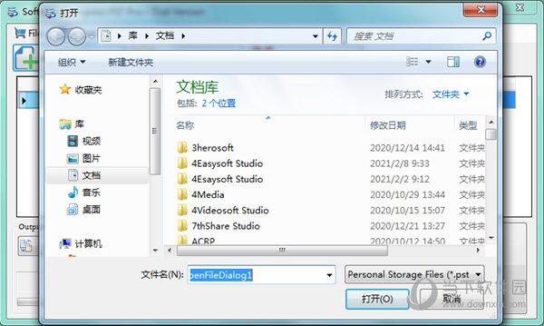 Softaken Compress PST Pro