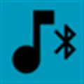 Bluetooth Audio Receiver(电脑蓝牙播放器) V1.1.5.0 官方版