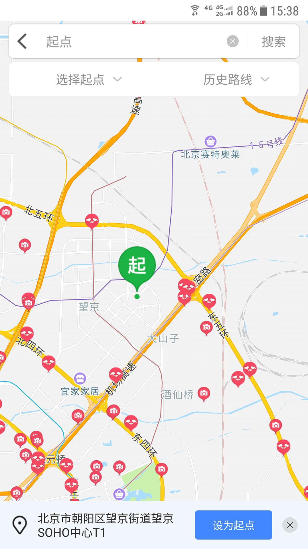 车进京 V1.7.2 安卓版截图3