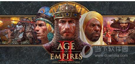 帝国时代2决定版修改器