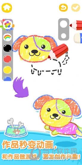猫小帅画画板APP