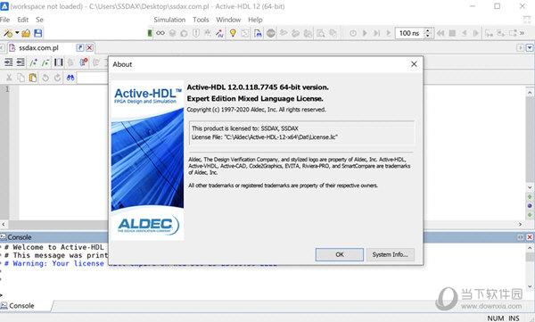Active-HDL破解版下载