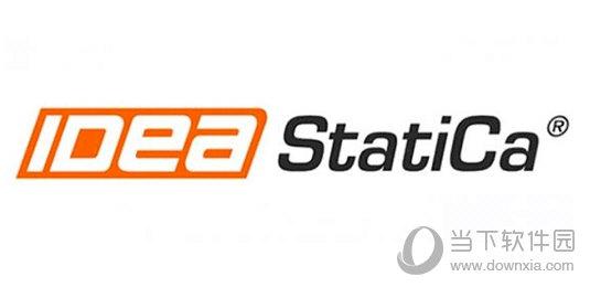 IDEA StatiCa 20破解版