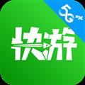咪咕快游电视版破解版 V6.8.0.0 安卓免费版