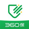 360保险 V1.2.3 安卓版
