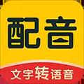 配音鸭APP V1.1.2 安卓版