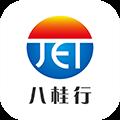 八桂行 V3.4.0 安卓版
