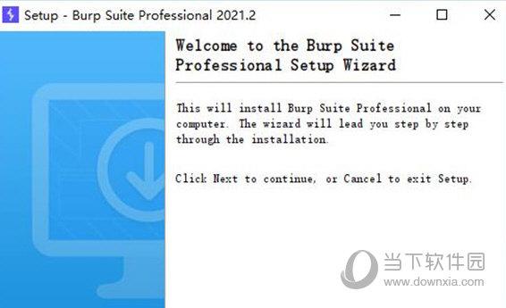 Burp Suite Pro2021