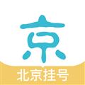 北京挂号网 V4.0.0 安卓版