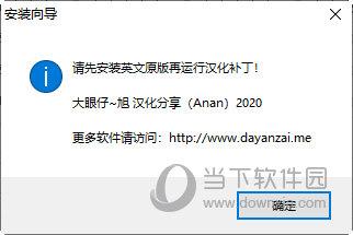Painter Essentials 7中文补丁