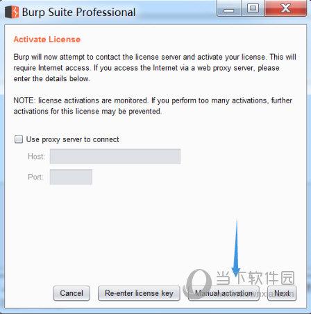 Burp Suite注册机