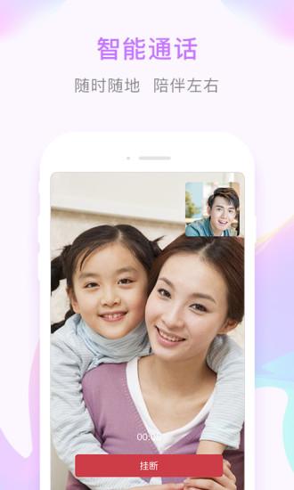 哆咖家庭 V2.5.0 安卓版截图4