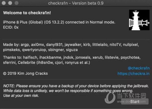 checkra1n镜像文件下载