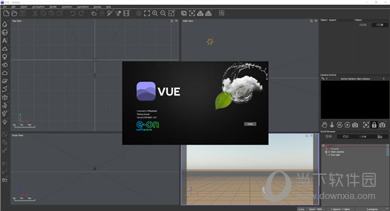 Vue and PlantFactory