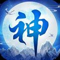萌神战姬钻石修改版 V3.0 安卓版