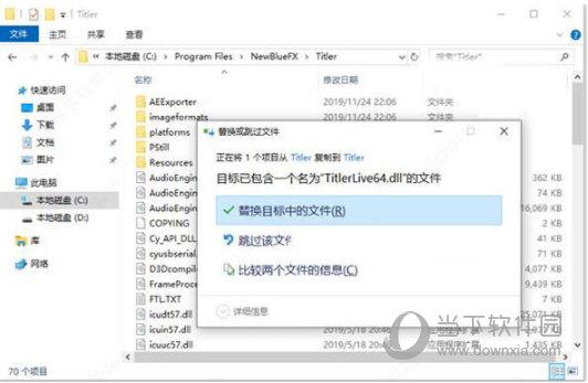NewBlue Titler Pro7汉化版