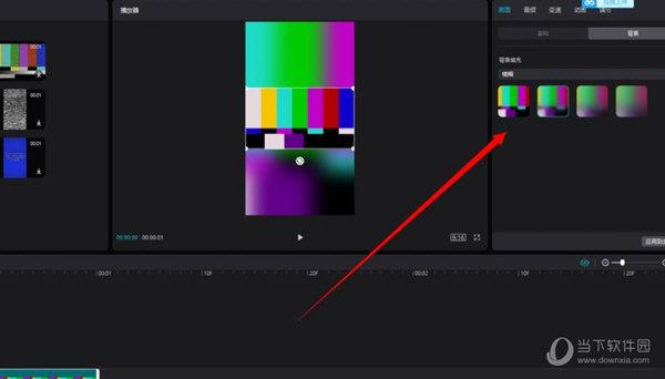 剪映电脑版怎么更改画面比例
